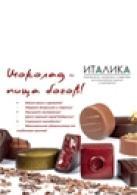 http://italika-ural.ru/